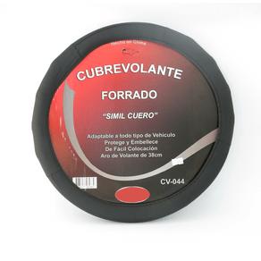 14536-CUBREVOLANTE-SIMIL-CUERO-IAEL-CV-044-SOFT-C-HUELLAS-01